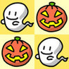 DROP CANDY - Halloween Puzzle Image
