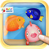 Aquarium for Kids: by Happy Touch Image