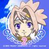 Crown Guild 2: Majiwaru Sekai ni Todoku Uta Image