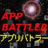 Appli Battler Image