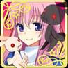 Iede Oshitara Soko wa Harem Datta Bishoujo Ikusei Gazoukei Collection Game Image
