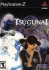 Tsugunai: Atonement Image