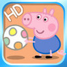 Peppa Pig: Sleepy Time Image