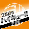 Kantei Quiz for High-Q Image