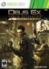 Deus Ex: Human Revolution - Director's Cut Image