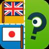 QuizCraze Flags - Trivia Game Logo Quiz Image