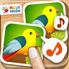 Audio Match it for kids: by Happy-Touch Image