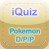 iQuiz for Pokemon Diamond/ Pearl/Platinum Version Image