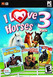 I Love Horses: 3 Pack Image