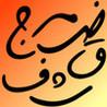 Kalameh Image