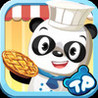 Dr. Panda's Restaurant - Cooking Game For Kids Image