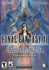Final Fantasy XI: Chains of Promathia Image