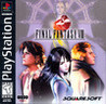 Final Fantasy VIII Image