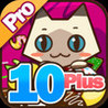 10Plus - The Brain Game for you & your kids! Image