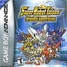 Super Robot Taisen: Original Generation Image