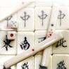 MahjongBOY Image
