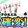 Kakuhen Poker Image