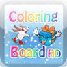 Coloring Board HD XMas Edition Image