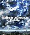 Tokyo Jungle Mobile Image