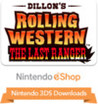 Dillon's Rolling Western: The Last Ranger Image