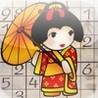 Sudoku Classic for iPad Image