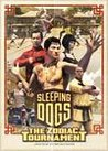 Sleeping Dogs: Zodiac Tournament Pack Image
