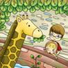 Emma Zoo Image