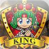 F. King Blade Image