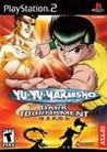 Yu Yu Hakusho: Dark Tournament Image