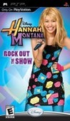 Disney Hannah Montana: Rock Out the Show Image