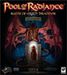 Pool of Radiance: Ruins of Myth Drannor Image