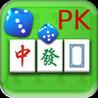 Mahjong Tea House PK Image