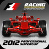 F1 Racing Championship - 2012 Professional Supercup Image