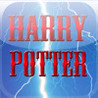 REAL Harry Potter Quiz Image