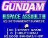 Gundam Space Assault Image