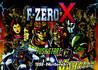 F-Zero X Image