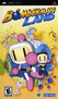 Bomberman Land Portable Image