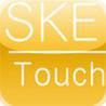 SKE - Touch Image