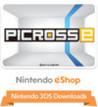 Picross e Image