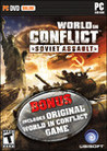 World in Conflict: Complete Edition Image