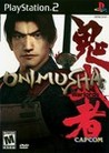 Onimusha: Warlords Image