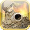 A Battle Tank Race-HD Image