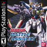 Gundam: Battle Assault Image