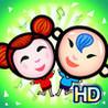 Melody Toddler Chinese Music Box HD Image