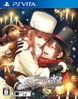Code:Realize - Wintertide Miracles Product Image
