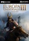 Europa Universalis III: Divine Wind Image