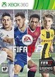 FIFA 17 Product Image