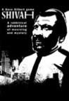 The Shivah Image