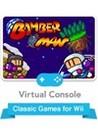 Bomberman '93 Image
