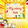 My Colorings Book Image